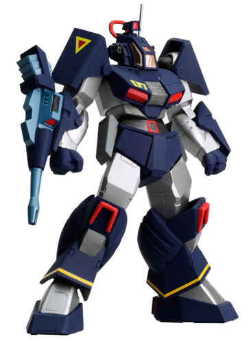 main photo of Legacy of Revoltech LR-020 Combat Armor Dougram