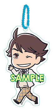 main photo of Haikyuu!! Yawaraka Clear Strap: Toru Oikawa