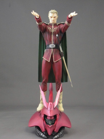 main photo of Char Aznable