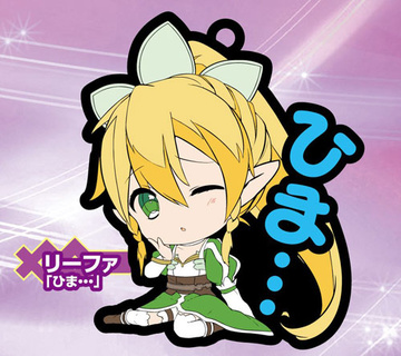 main photo of Sword Art Online II Part Mothers Rosario Trading Rubber Strap Collection: Leafa Bored... ver.