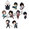 photo of World Trigger Trading Rubber Strap: Soya Kazama