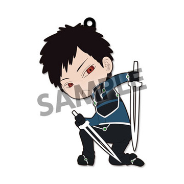 main photo of World Trigger Trading Rubber Strap: Soya Kazama