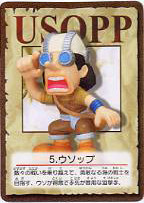 main photo of One Piece Figure Collection 1: Usopp