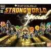 photo of One Piece Collection STRONGWORLD Special: Sanji