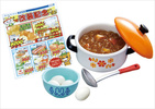 photo of March Comes in Like a Lion Kawamoto Family's Dinner: Onei-chan tokusei curry