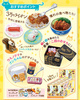 photo of March Comes in Like a Lion Kawamoto Family's Dinner: Hina to ojii-chan no wagashi