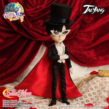 main photo of Taeyang Tuxedo Mask