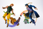 photo of DXF Figure Dio Brando
