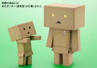 photo of Danboard Mini plastic kit