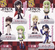 photo of Chibi Voice I-doll 2: Lelouch Lamperouge
