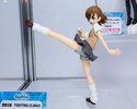 photo of High Grade Figure Misaka Mikoto