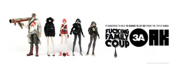 photo of Adventure Kartel Penumbra