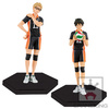 photo of Haikyuu!! DXF Figure vol.5 Tsukishima Kei