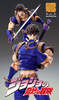 photo of Super Action Statue 74 Jonathan Joestar