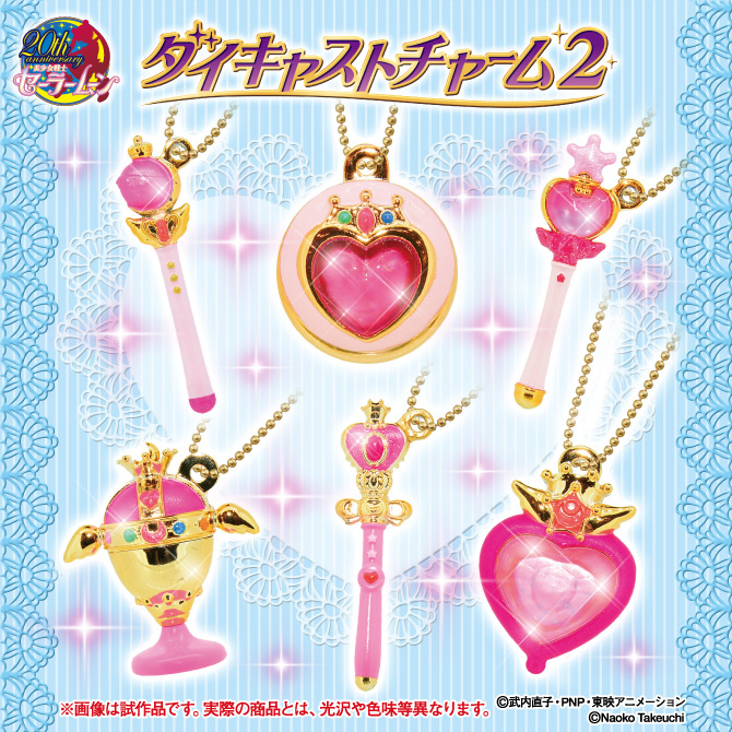 20th Anniversary Bishoujo Senshi Sailor Moon Die-Cast Charm