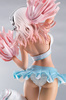 photo of Super Sonico Cheer Girl ver. -Sun*kissed-