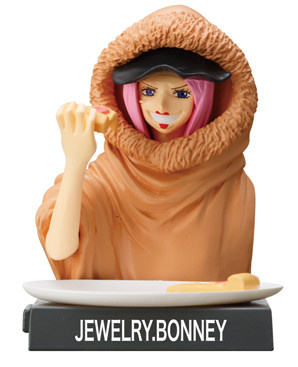 main photo of Mascot Desk Tool Collection: Jewelry Bonney