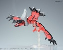 photo of Pokemon Plastic Model Collection No.34 Select Series Yveltal