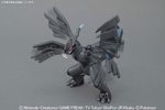 photo of Pokemon Plastic Model Collection No.14 Select Series Zekrom