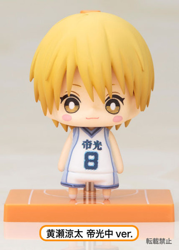 main photo of One Coin Mini Figure Collection Kuroko no Basket 4Q: Kise Ryouta Teiko ver.