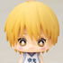 One Coin Mini Figure Collection Kuroko no Basket 4Q: Kise Ryouta Teiko ver.