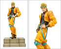 photo of Ichiban Kuji Jojo no Kimyou na Bouken Stardust Crusaders ~Black Side~: Dio Brando