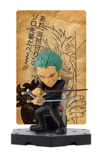 main photo of Ichiban Kuji One Piece ~Dressrosa Battle Hen~ Card Stand Figure: Roronoa Zoro