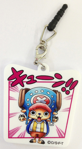 main photo of One Piece Earphone Jack Charm: Chopper