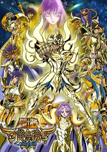 """BANDAI Saint Seiya mask chronicle vol.1 collection figure /"""" Cygnus Hyoga /"""""""