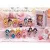 photo of Twinkle Dolly Sailor Moon 2: Sailor Pluto