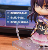 photo of Nendoroid Yatogami Tooka