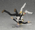 photo of figma Aigis The ULTIMATE Ver.