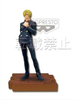 photo of Ichiban Kuji One Piece Romance Dawn for the New World First Part: Sanji