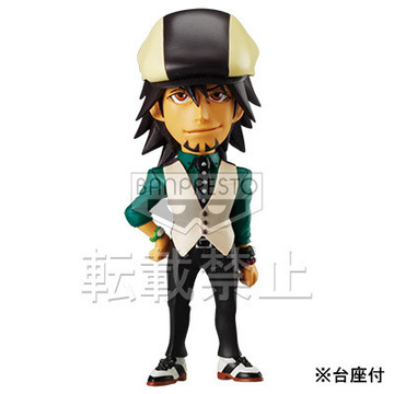 main photo of Tiger & Bunny World Collectable Figure Vol.2: Kaburagi T. Kotetsu