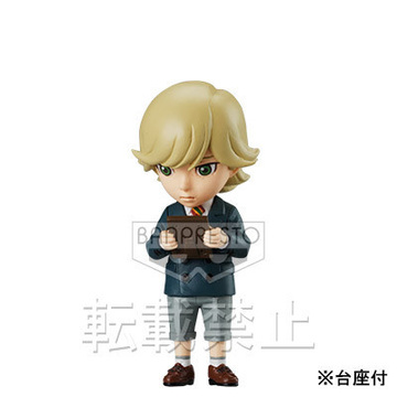 main photo of Tiger & Bunny World Collectable Figure Vol.2: Barnaby Brooks Jr
