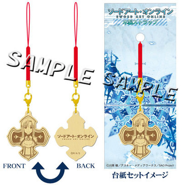 main photo of Sword Art Online Wooden Strap: Asuna