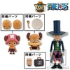 photo of One Piece Cry Heart ~Sakura Blossoms Fall on the Winter Island~ vol.1: Chopper A