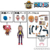 photo of One Piece Cry Heart ~Sakura Blossoms Fall on the Winter Island~ vol.2: extra parts set