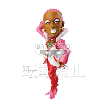 main photo of Tiger & Bunny World Collectable Figure Vol. 4: Nathan Seymour