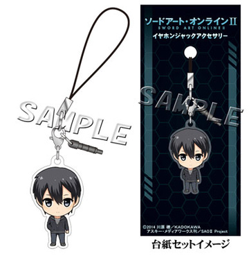 main photo of Sword Art Online II Earphone Jack Accessory: Kazuto