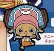 photo of One Piece Capsule Rubber Mascot: Tony Tony Chopper