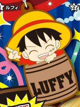 main photo of One Piece Rubber Strap Collection Barrel Colle Vol.7 ~Popular Barrel~ Hen: Monkey D. Luffy