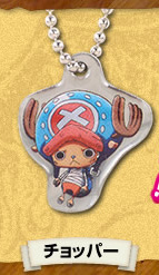 main photo of One Piece Log Memories Plate Keychain: Tony Tony Chopper
