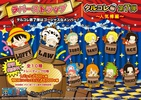photo of One Piece Rubber Strap Collection Barrel Colle Vol.7 ~Popular Barrel~ Hen: Nami