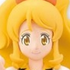 photo of  Happiness Charge PreCure! Cutie Figure Part.1: Cure Honey