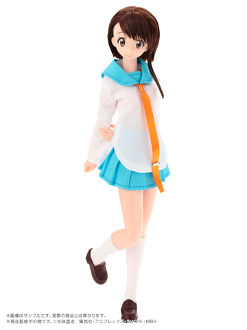 main photo of PureNeemo Characters #92 Kosaki Onodera
