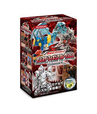 Xyz Dragon Cannon Anime