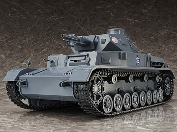main photo of figma Vehicles Panzer IV Ausf. D