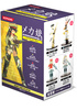 photo of Konami Figure Collection Mecha Musume Vol.3 Repaint Ver.: Imperial Army Chiha Kai