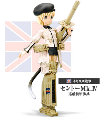 main photo of Konami Figure Collection Mecha Musume Vol.3 Repaint Ver.: British Army Centaur Mk.Ⅳ
